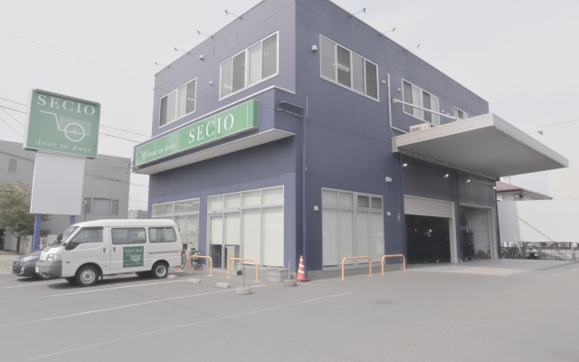 ageo_as1