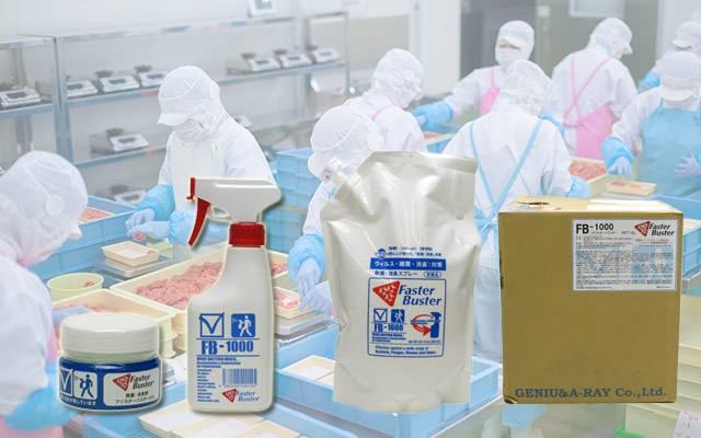 除菌・ウイルス対策|手指消毒アルコールから、即効性の強い二酸化塩素までセシオが厳選しました。場所・用途にに合わせて使用することで衛生管理に役立ちます。
