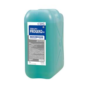 PRO GEN2(液体)