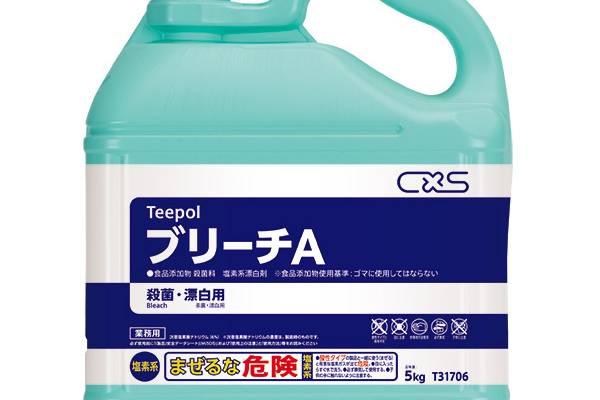 ティーポールブリーチA|食品添加物仕様の塩素系殺菌・漂白剤です。界面活性剤を使用していないので野菜・調理器具の除菌や、食器・まな板・ふきんなどにご使用頂けます。