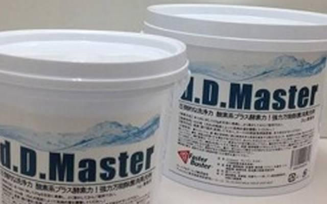 除菌/洗剤|衛生管理に必要なハンドソープや除菌剤、食中毒・ウイルス対策に欠かせない二酸化塩素製剤。頑固な汚れや食器洗浄機用洗剤など、業務用をセレクトしました。 飲食店などでのお困りをご提案致します。