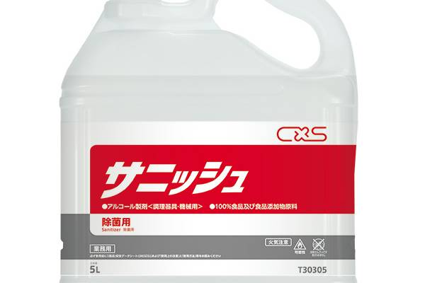 アルコール製剤 サニッシュ5L|細菌とウィルスにWの効果を有する100%食品添加物原料のアルコール製剤、衛生管理にお使い頂けます