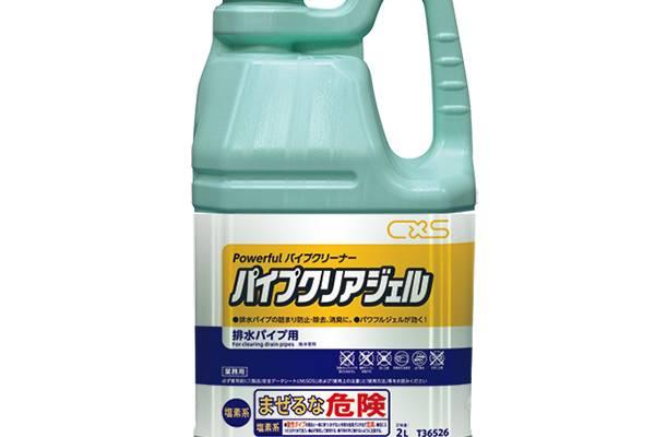 パイプクリアジェル|油脂汚れやたんぱく質などの汚れに効果的な成分を配合、強力な洗浄力により排水管内に付着した汚れを除去し、排水管内に汚れの堆積、詰まりを予防することができます。排水管内の悪臭の原因菌を除菌することができるので、悪臭の除去及び発生を防ぐことができます。