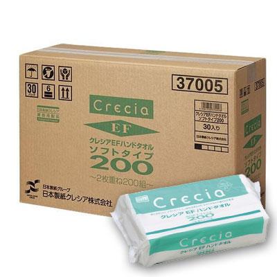 クレシアEF002