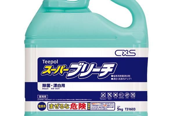 スーパーブリーチ|除菌・漂白しながら、汚れまで簡単に落とせる界面活性剤配合の塩素系漂白剤、優れた漂白、洗浄力に加え確実な除菌効果を発揮します。