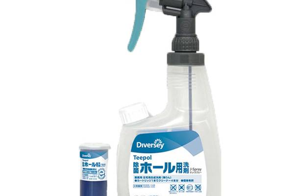一般清掃洗剤|身の周りの気になる汚れは専用洗剤を使います。洗剤は汚れを落とすことも目的ですが、付着させないなど汚れ防止にもつながります。ホールに使う洗剤やトイレ用洗剤、除菌剤入り万能クリーナーなど取り揃えました。