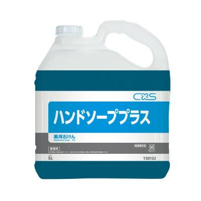 薬用石鹸ハンドソーププラス 5L