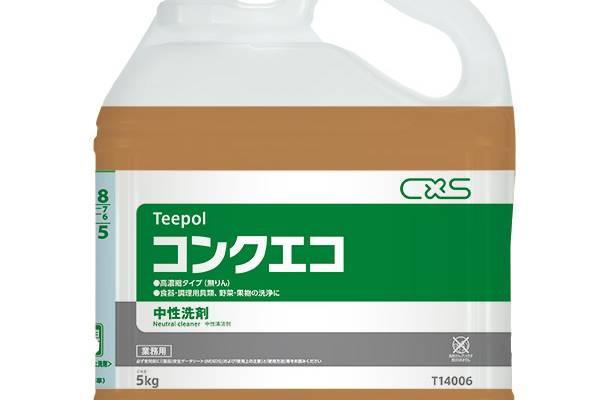 中性洗剤コンクエコ 5kg|7~8倍希釈で使う食器洗い用中性洗剤で、つぶせる容器を使用していますので廃棄性と環境性、省スペース化を考慮した超濃縮中性洗剤です。