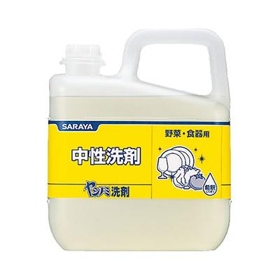 ヤシノミ洗剤