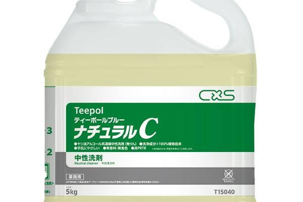 ブルーナチュラルC 5kg|食器い洗い用中性洗剤。洗浄成分は100%天然植物成分からできた濃縮タイプで手あれに対応しています。