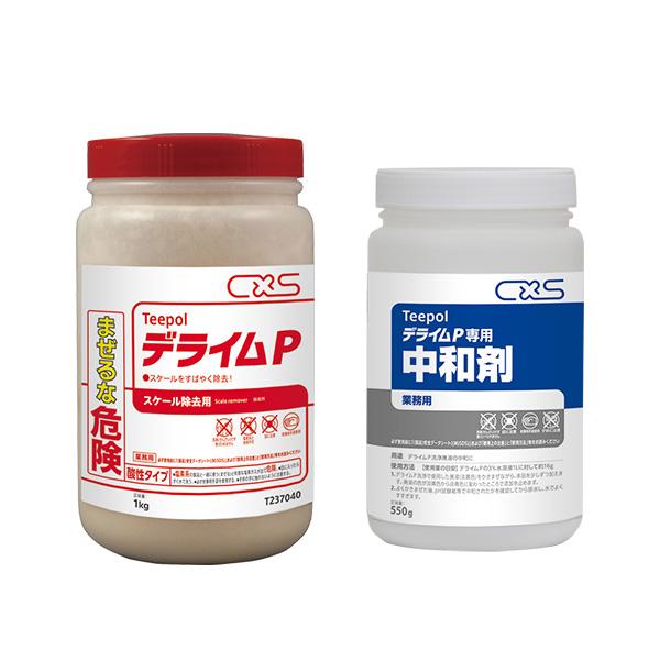 スケール除去剤 デライムP