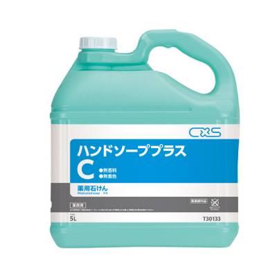 薬用石鹸ハンドソーププラスC
