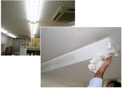 蛍光灯の管理・清掃