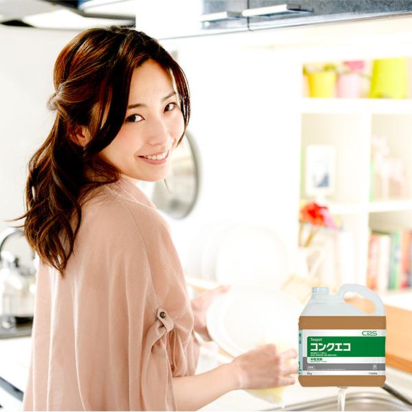 中性洗剤「コンクエコ」高濃縮・強力洗浄でプロご用達